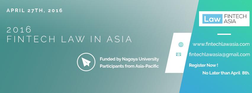 2016 Fintech Law in Asia_banner2